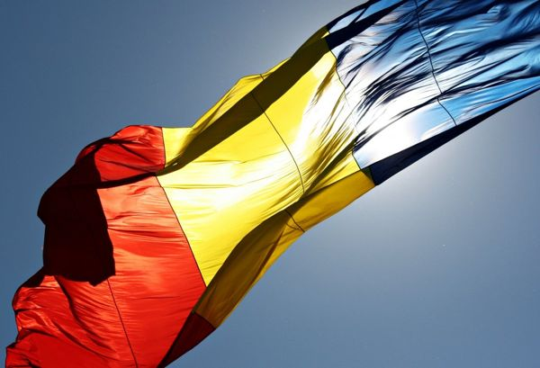 romanian flag by summerwine6